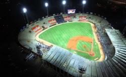 MLB inspecciona estadio en región venezolana afectada por crisis eléctrica