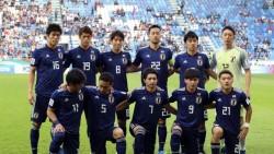 Japón dio su nómina para Copa América