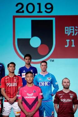Villa, Torres e Iniesta, estrellas de la liga nipona con más acento español