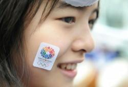 Las mascotas de Tokio 2020 serán elegidas por alumnos de primaria