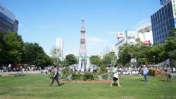 Sapporo sigue en los planes de Tokio 2020, la Villa Olímpica es una prioridad