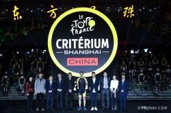 El Tour de Francia aterriza en China para fomentar la pasión por el ciclismo