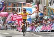 Alexander Cepeda se impone en la cuarta etapa del Clásico RCN