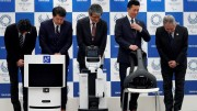 """Tokio 2020 presenta dos robots """"asistentes"""" para los Juegos Olímpicos"""