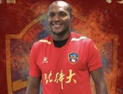 Anangonó fue aporte importante en la victoria de Beijing Baxy