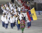 Broche de oro para Ecuador en los Juegos Panamericanos